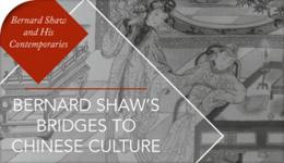 Kay Li's book Bernard Shwaw's Bridges to Chinese Culture photo-illustration