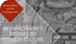 Kay Li's book Bernard Shwaw's Bridges to Chinese Culture photo-illustration