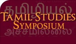Tamil Studies Symposium with YCAR | graphic | 2017-08-23