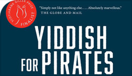 Yiddish For Pirates book cover (detail) by Gary Barwin | Canadian Writers in Person | 2017-11-27